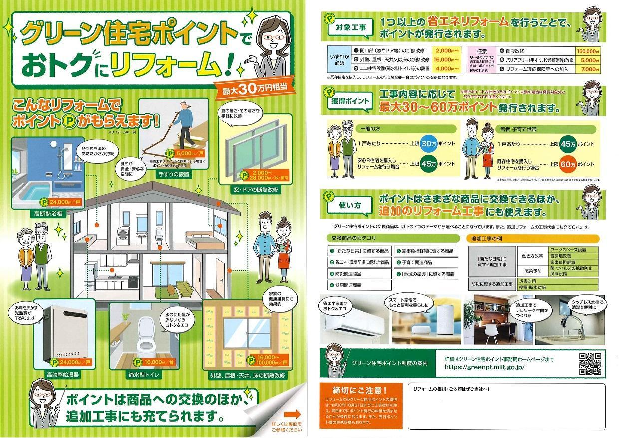 https://hirayamagumi.com/6228469b8eda36195e3332609b8e4b464db2705b.jpg
